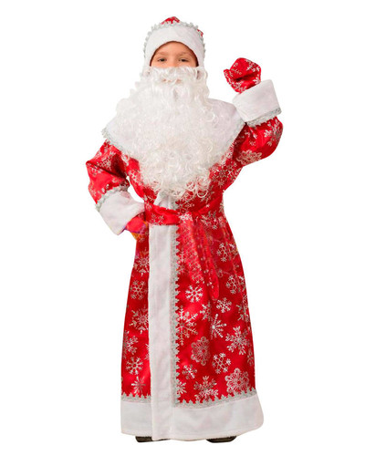 Russian Father Frost Costume Kids